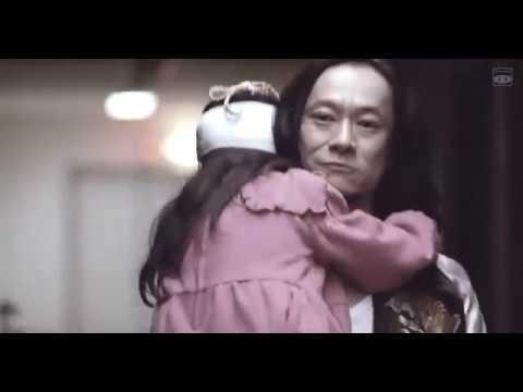 2006日本電影 淚光閃閃