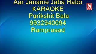 Aar Jonome Jaba Hobo karaoke Parikshit Bala 9932940094