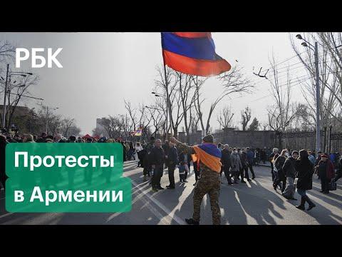 Бессрочные протесты в Армении: реакция на отказ в отставке главы Генштаба
