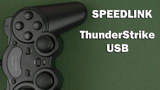 Розпакування ріднить Speedlink ThunderStrike геймпад по USB