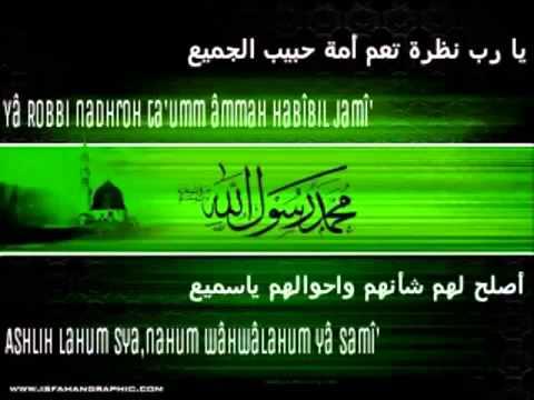 Majelis Rasulullah SAW   Robi' Aqbal 'Alaina Marhaban Bii Robi' + Lirik