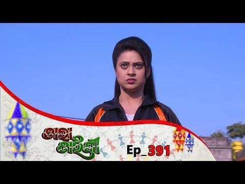 Tara Tarini   Full Ep 391   4th Feb 2019   Odia Serial - TarangTV