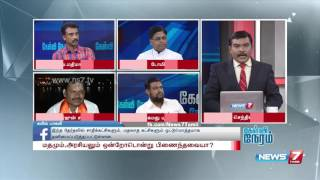What will be the Impact of religions on TN Assembly Election ? | Kelvi Neram