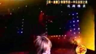 Скачать Ayumi Hamasaki M Beijjing Concert TV Version Wmv