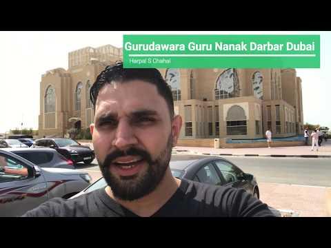 GURUDWARA GURU NANAK DARBAR DUBAI IN PUNJABI