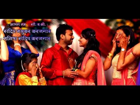 royal-marathi-wedding-title-|-mangalashtak-once-more-|-kautuk-weds-priyanka