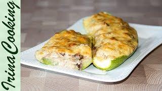 ЖЮЛЬЕН в кабачках (фаршированные кабачки)   Zucchini Stuffed with Chicken & Mushrooms