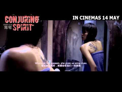conjuring-spirit-《鬼宅》full-trailer-:-in-cinemas-14-may