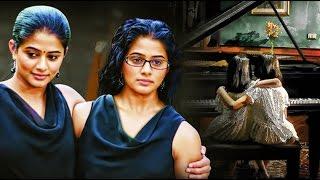 New Kannada Movie Charulatha | Kannada Horror Movie | Latest Kannada HD Movies | Latest Upload 2016