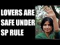 UP Elections 2017: Dimple Yadav says SP will make UP lovers paradise | Oneindia News