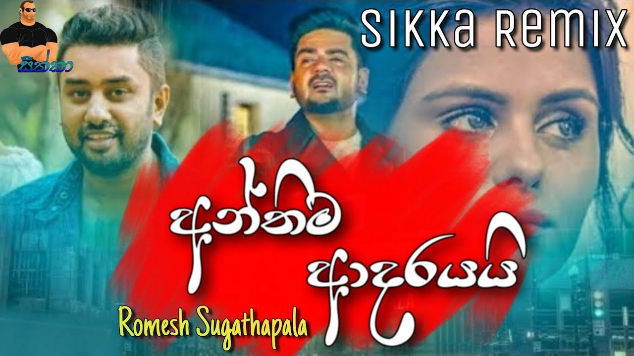 Me Anthima Adarayai Romesh Sugathapala Sinhala Song - blogger.com