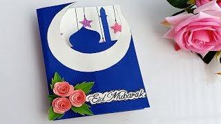 handmade-greeting-card-for-eid-diy-beautiful-pop-up-eid-card-idea