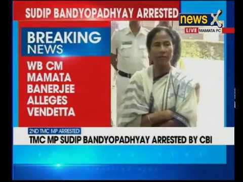 Rose Valley Chit fund scam: Mamata Banerjee alleges vendetta, says arrests after pressure from PMO