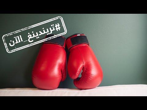 تريندينغ الآن جدة تتوج أمير خان بطل العالم في الملاكمة  - 19:54-2019 / 7 / 13