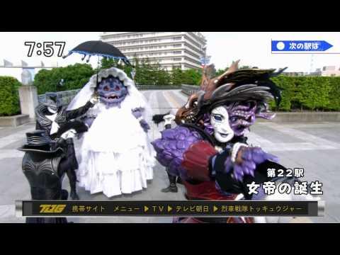 烈車戦隊トッキュウジャー 第22駅 予告 Ressha Sentai Toqger EP22 Preview (HD)
