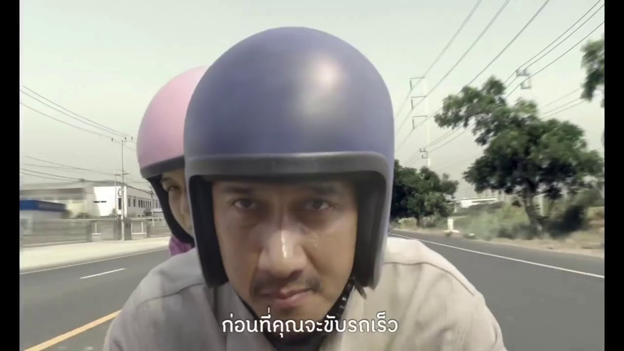 """QUẢNG CÁO THAILAND TVC - NGƯỜI MÙ TỐC ĐỘ """"Speed Blinds You"""""""