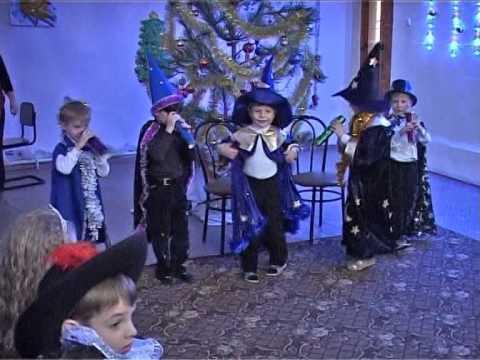 Танец Звездочетов