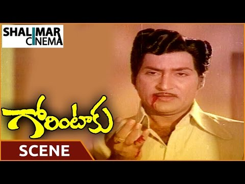Gorintaku Movie || Padma Misbehaving Scene || Shobhan Babu, Sujatha || Shalimarcinema