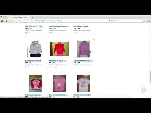 Детская одежда - где продать и где купить? Магазины и частные объявления