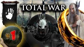 Third Age: Total War v3.2 (MOS 1.7) - Прохождение за Изенгард #1