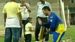 MS Dhoni spend time with kid | MS Dhoni play with kid