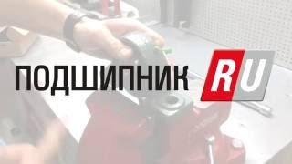 Демонтаж подшипника из корпуса - Подшипник.ру(, 2016-06-23T14:03:10.000Z)