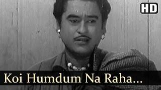 Koi Humdum Na Raha  - Jhumroo Songs - Kishore Kumar - Madhubala - Sad Song - Filmigaane