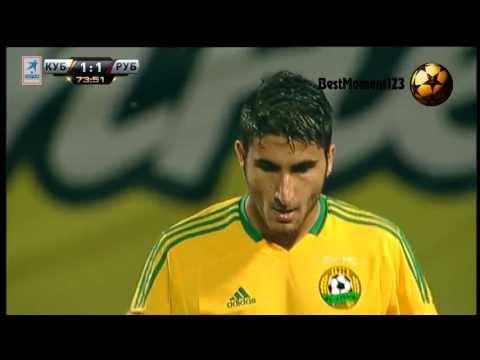 А. Азбилиз красивый гол - Aras Ozbiliz Amazing Goal ФК Кубань - ФК Рубин 1-1