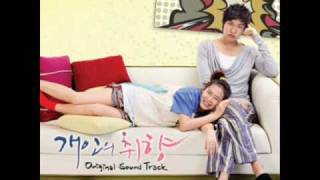 4Minute - 사랑 만들기 포미닛 (Personal…