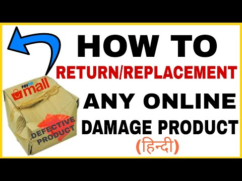 Paytm Mall Damage Product Return Prosses - How To Return / Replacement Any Damage Products On Online
