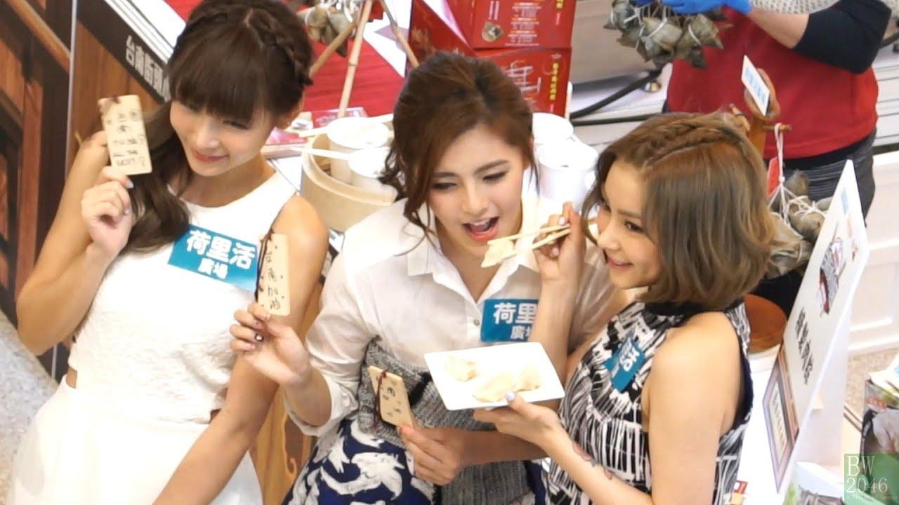 少女標本Girls' Sample @『台南街頭小食節』傳媒優先品味日- YouTube