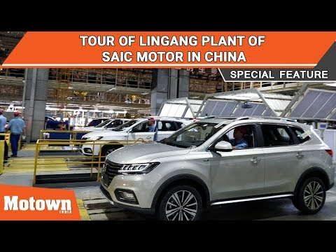 Tour of Lingang automobile plant of SAIC Motor in Shanghai