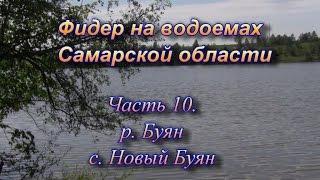 Ловля карпа на кукурузу- 4.7 кг.Село Новый Сарбай.г.Самара.2.06.2017 г.