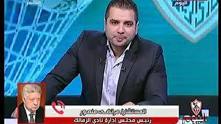 مرتضي منصور يهاجم بشراسة عدلي القيعي