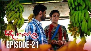 Sanda Hangila | Episode 21 - (2019-01-04) | ITN Thumbnail