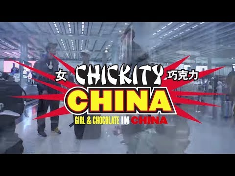 GIRL & CHOCOLATE CHICKITY CHINA