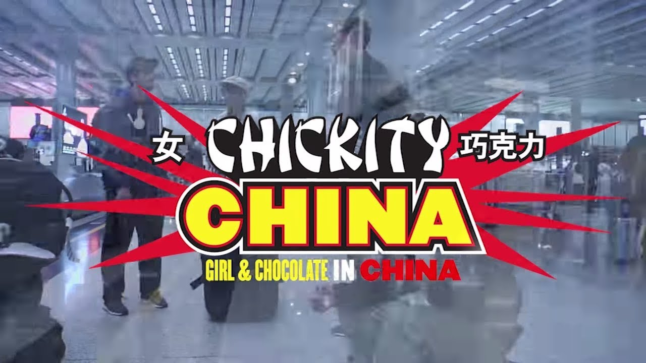 GIRL   CHOCOLATE CHICKITY CHINA - YouTube 33f42eee393