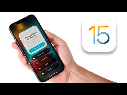 ТОП-15 фишек iOS 15 и как установить Beta 1 и стоит ли это делать?