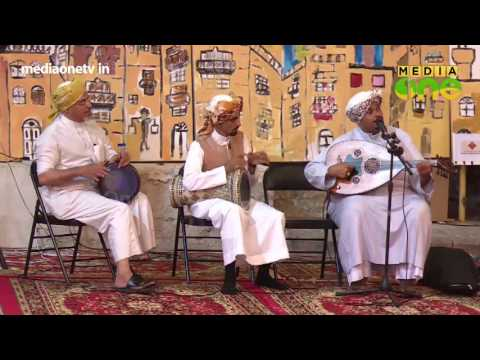 Weekend Arabia   Cultural event in Jeddah Balad (Epi212 Part4)