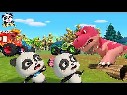 ★NEW★恐龍之王霸王龍來了,它要吃了奇奇妙妙+更多合集 | 兒歌 | 童謠 | 動畫片 | 卡通片 | 寶寶巴士 | 奇奇 | 妙妙