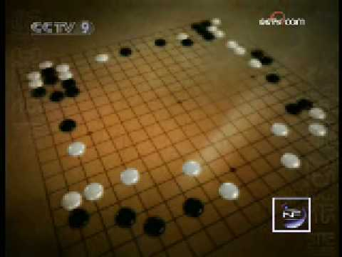 New Frontiers - Ancient Chinese games - Go and Chinese Chess 2/3