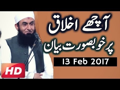 Best Bayan on Akhlaq   Maulana Tariq Jameel 2017 Latest Bayan in Ulama and Talaba