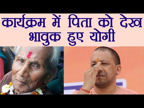 Yogi Aadityanath meets