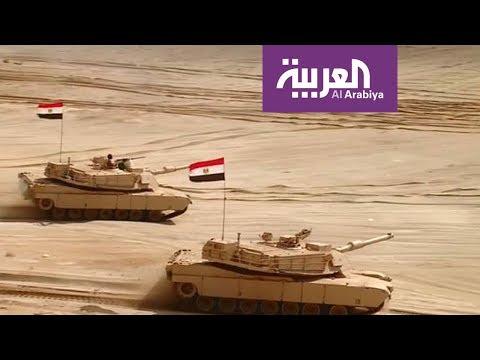ختام مناورات درع العرب 1 التي استمرت لأسبوعين في مصر  - نشر قبل 2 ساعة