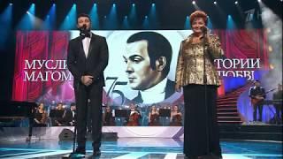 Концерт к 75-летию Муслима Магомаева. HD Телеверсия