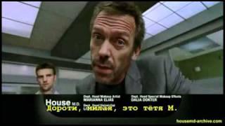 House - Episode 7.04 - Massage Therapy - Promo - Lostfilm