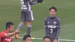 3月5日に行われた、明治安田生命J2リーグ 第2節 愛媛vs松本のハイライ...
