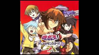 Yu-Gi-Oh! GX - Get your Game on - Extended
