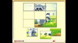 Пазлы онлайн для детей 4 5 лет онлайн бесплатно играть - Пазл
