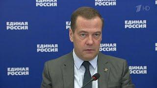 """За защитой прав уже скоро можно будет обратиться в центр, который создает партия """"Единая Россия""""."""